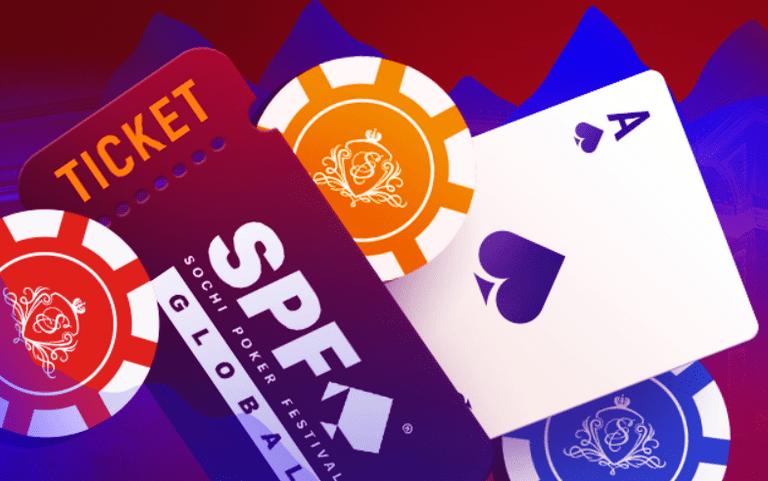 шоу онлайн пароль на покер