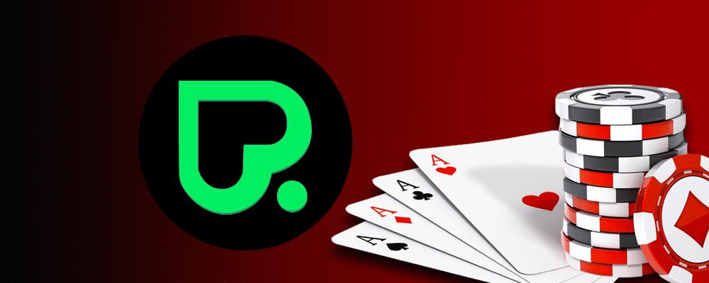 Выигрыш в Покердом